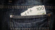 Pożyczki pozabankowe – ile można pożyczyć?