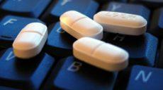Internetowe zakupy leków a nasze bezpieczeństwo